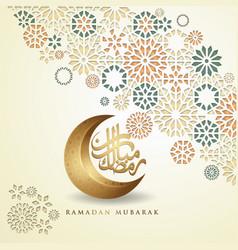 Luxurious design ramadan kareem with arabic vector