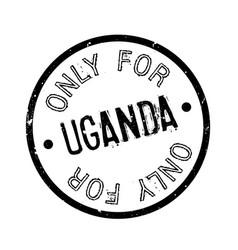 Only for uganda rubber stamp vector