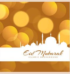beautiful eid mubarak bokeh background design vector image vector image