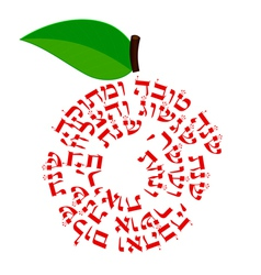 shana tova text apple vector image vector image