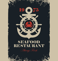 banner for seafood restaurant with anchor and helm vector image