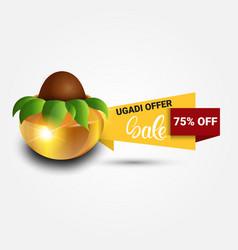holiday sale shopping happy ugadi gudi padwa hindu vector image