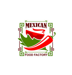 Jalapeno pepper icon for mexican restaurant vector