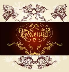 elegant classic wedding invitation or retro menu vector image