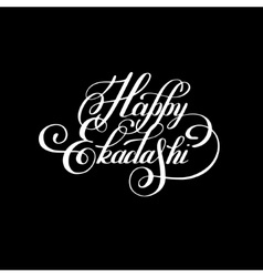 happy ekadashi lettering inscription to indian vector image