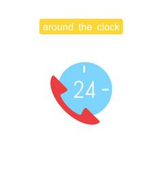 around clock twenty four hour icon vector image