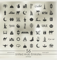 set of united arab emirates icons vector image