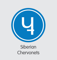 Siberian chervonets - crypto currency coin image vector