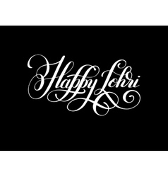 Happy Lohri hand lettering inscription to indian vector image vector image