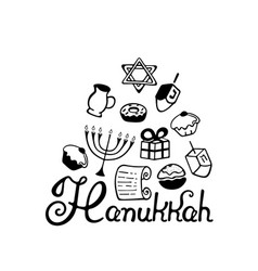 hanukkah hand lettering a set of traditional vector image