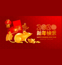 Chinese new year year rat vector