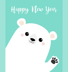 Happy new year big white polar bear waving hand vector