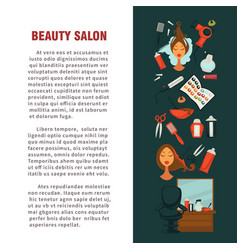 woman hairdresser beauty salon poster flat design vector image vector image