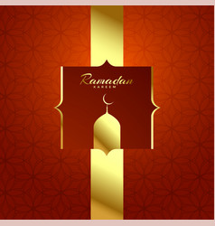 beautiful shiny ramadan kareem festival background vector image