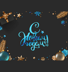 christmas composition top view christmas box fir vector image