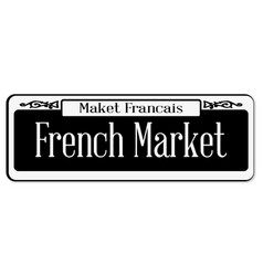 french market vector image