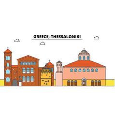 greece thessaloniki city skyline architecture vector image