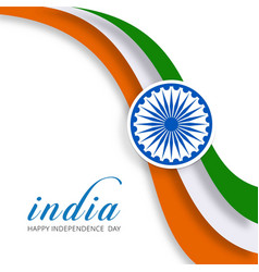 Indian tricolor flag with wheel on white vector