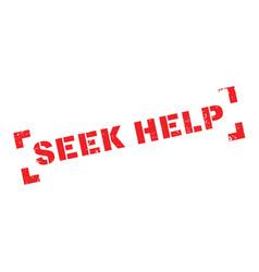Seek help rubber stamp vector