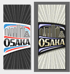 vertical layouts for osaka vector image