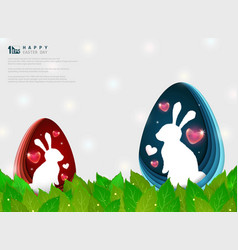 abstract easter festival anniversary day vector image