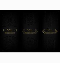 Arabesque element dark elegant classic gold vector