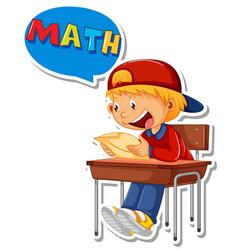 Boy saying word math vector