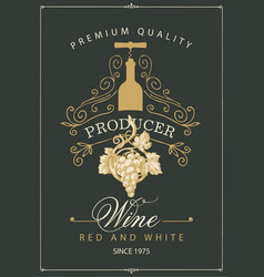 Wine label with a hand-drawn bunch grapes vector
