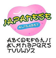 Japanese design alphabet vector image vector image