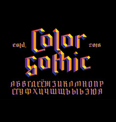 Color gothic alphabet vector