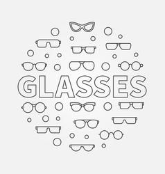 Glasses round line eyeglasses vector