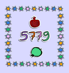 Greeting on rosh hashanah in paper style 5779 vector