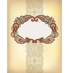 ornate floral card vector image