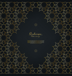 arabesque islamic gold flower background template vector image