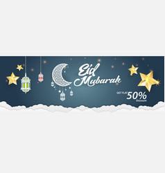 Eid mubarak sales offer template design cover vector
