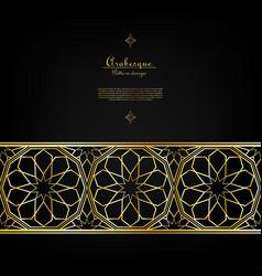 Arabesque islamic pattern gold flower background vector
