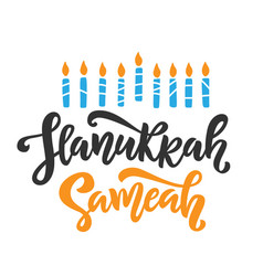 happy hanukkah holiday lettering with menorah vector image