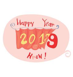 Happy hrew year 2019 vector