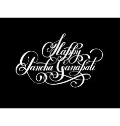 Happy Pancha Ganapati handwritten ink lettering vector image
