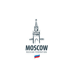 Russia sign drawn hand on a white vector