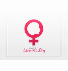 Happy womens day celebration concept design vector