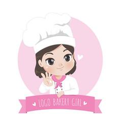 Little bakery girl logo vector