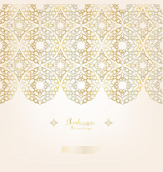 Arabesque pattern gold background vector