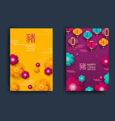happy chinese new year year of the pig set of vector image