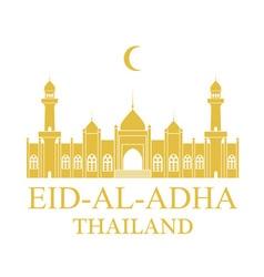 Eid Al Adha Thailand vector