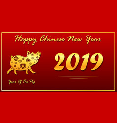 Happy chinese new year 2019 greeting card vector