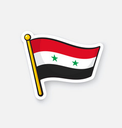 Sticker flag syria on flagstaff vector