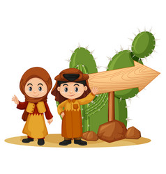 Wooden sign template with kids in arab clothes vector