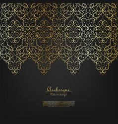 Arabesque vintagei element elegant classic gold vector