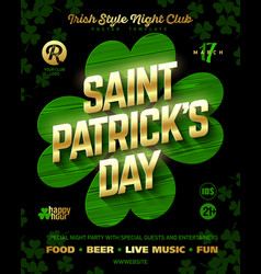 St patricks day party poster design template 17 vector